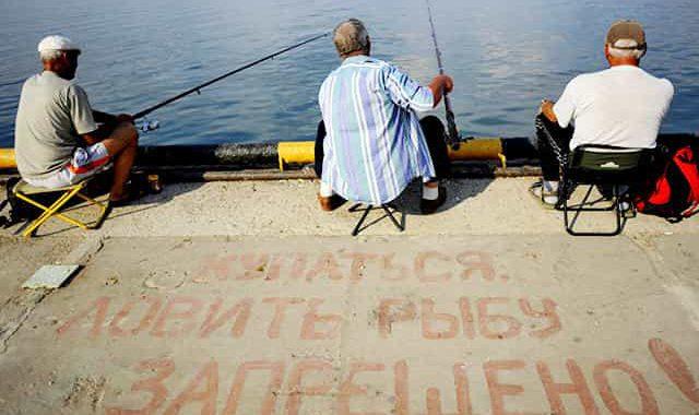 Негласные законы рыбалки - Четыре смертных греха на рыбалке