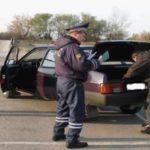 Штраф за запрещённые вещи в багажнике