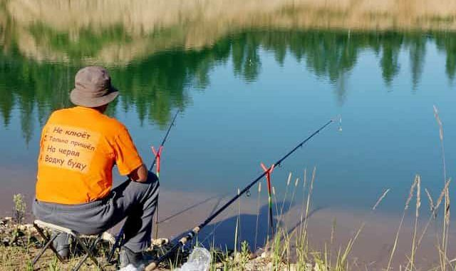 Рыбнадзор ответил, как законно рыбачить в 2019 году без штрафов