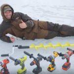 Шуруповёрт для зимней рыбалки - какой выбрать (тест - бурим 500 лунок)